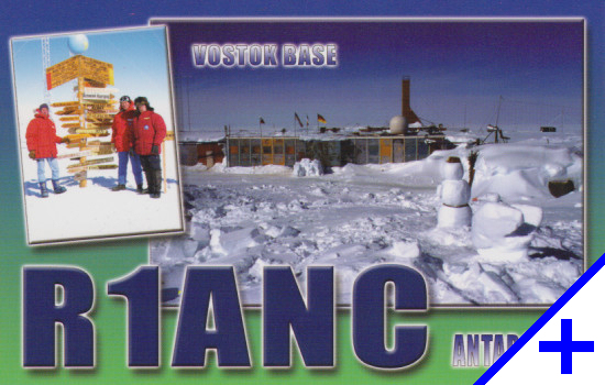 Received QSL cards - DX stations 1